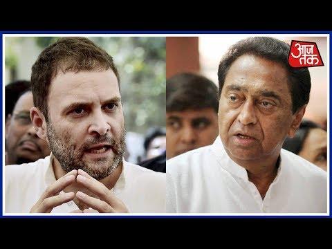 Rahul Gandhi, Kamal Nath Leave For Mandsaur In MP
