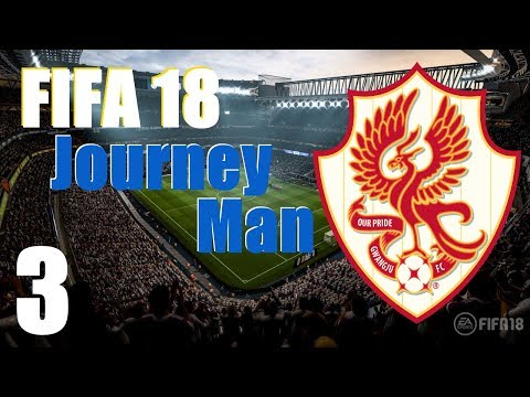 Fifa 18 - Journey Man Part 3 - Intro and Outro Return!