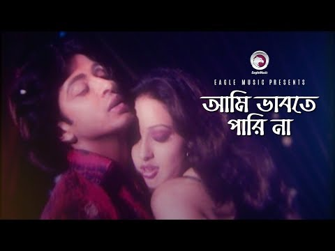 Ami Vabte Parina   Bangla Movie Song   Shakib Khan   Baishakhi   Asif Akbar