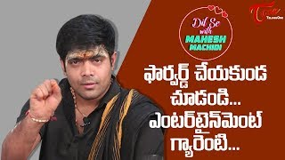 Singer LV Revanth Interview | Dil Se with Mahesh Machidi #04 | TeluguOne
