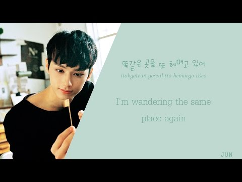 SEVENTEEN (세븐틴) - Mix Unit - I Don't Know/Well (글쎄) (Color coded Han/Rom/Eng) lyrics