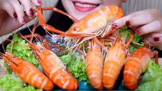 ASMR HUGE PRAWN (blueclaw shrimp)SAVAGE EATING SOUNDS | LINH-ASMR