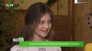 Latvijas ziņas (12.07.2019.)