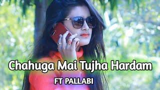 chahunga-main-tujhe-har-dam-heart-touching-love-story-by-shadow-of-love-2019-ft-pallabi-kar