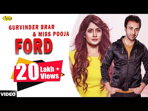Gurvinder Brar ll Miss Pooja || Ford || New Punjabi Song 2017|| Anand Music