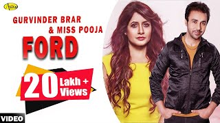 Gurvinder Brar l Miss Pooja | Ford | Latest Punjabi Song 2018  | Anand Music