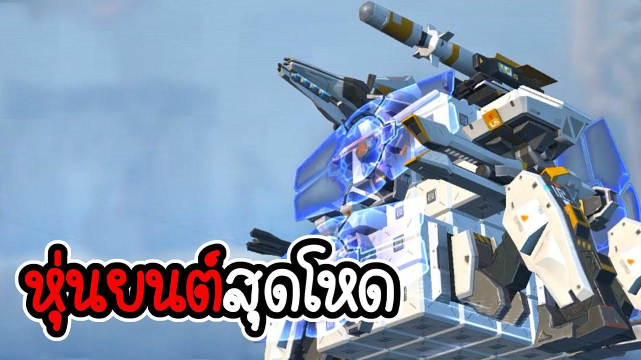 Astracraft # 1 - เกมสร้างหุ่นยนต์แบบสมจริง [เกมมือถือ]