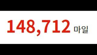 아시아나항공, KB카드 마일리지 적립으로 15만 마일리…