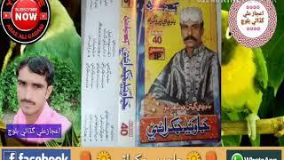 Download lagu Javed Jakhrani Album 40 BALOCHI Khasi Do Lakh Lothi Ma Diyani by Aijaz Ali Gadani