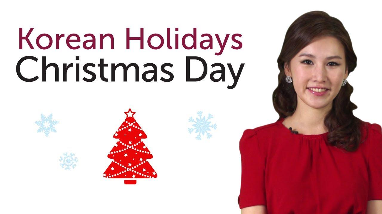 Learn Korean Holidays - Christmas - YouTube