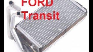 промывка печки в салоне. Быстро. Ford Transit