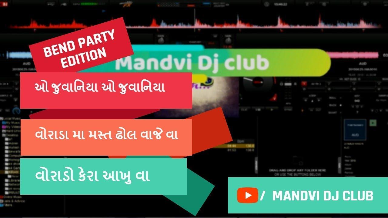 VORADO KERA AKHU MASHUP || MANDVI DJ CLUB