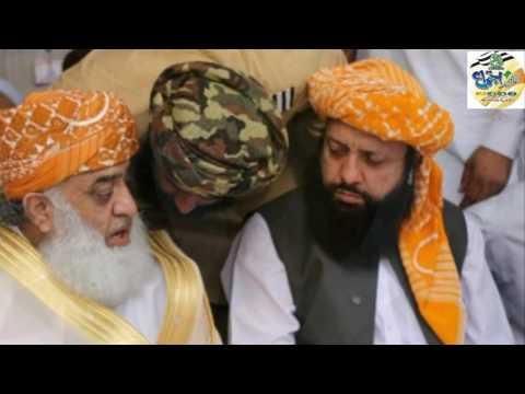 Jamiat Chaa Gai.100 Years of JUI Hafiz Zain Ul Abidin Jalali & Hafiz Muhammad Athar Jalali