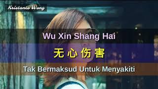 Gambar cover Wu Xin Shang Hai - 無心傷害 - 張瑋伽 Zhang Wei Jia (Tak Bermaksud Untuk Menyakiti)