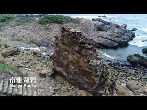북동쪽 코너의 공기의 아름다움-South Yachi Rock
