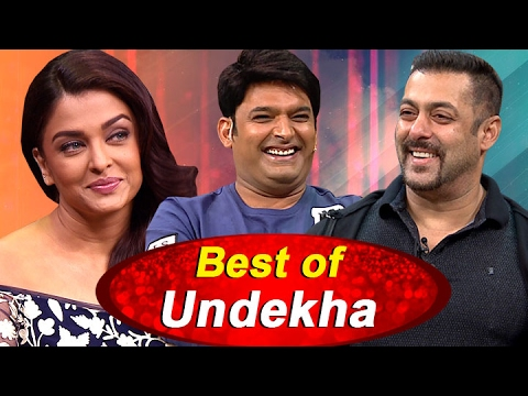 Thumbnail: Salman Khan and Aishwarya Rai Bachchan in Best of Undekha | The Kapil Sharma Show | Sony LIV | HD