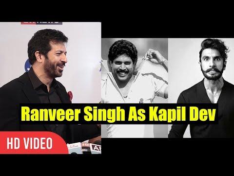 kabir Khan About 1983 World Cup Movie | Ranveer Is Confirmed For Kapil Dev Role Mp3