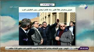 مدبولي يستعرض خطة تطوير ستاد القاهرة بحضور رئيس المقاولون العرب