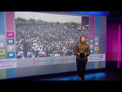 بي_بي_سي_ترندينغ: فيديو| تدفق المتظاهرين السودانيين على الخرطوم من أجل السلطة المدنية