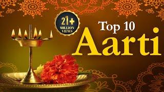 Top 10 Aarti   Jai Ganesh Deva   Om Jai Jagadish Hare   Aarti Sangrah   Top Devotional Aartiyan