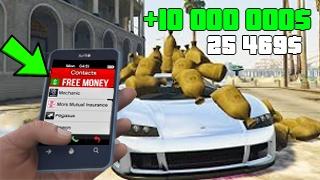 ARGENT INFINI GTA 5 ONLINE EN 1.39 !! - FONCTIONNEL !! ( Glitch argent illimitée) thumbnail