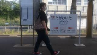 【JR九州 日田彦山線】田川後藤寺→小倉 2021.5.6