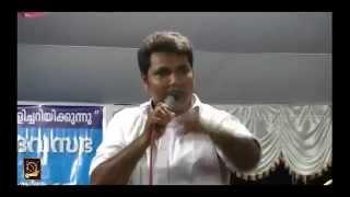 Mulavana Convention 2014 Aji Antony Ranni