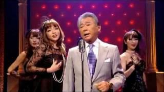 口説きながら麻布十番 duet with みの もんた」 2011.12.28 RELEASE 【T...