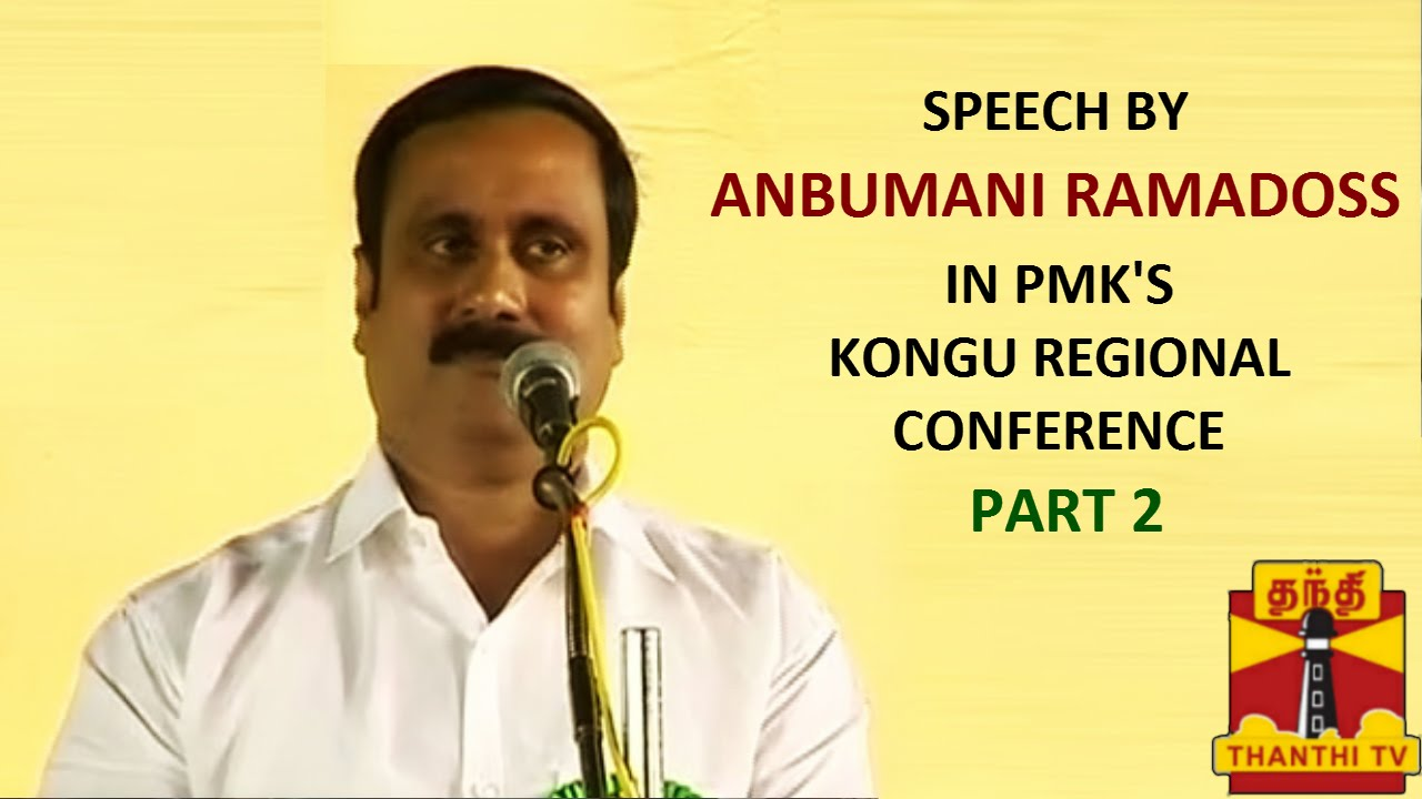 Speech by