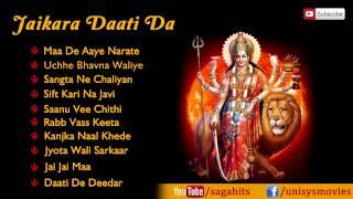 Best Top 10 Maiya Ji Navratri Non Stop Songs - Jaikara Daati Da - Sardool Sikander