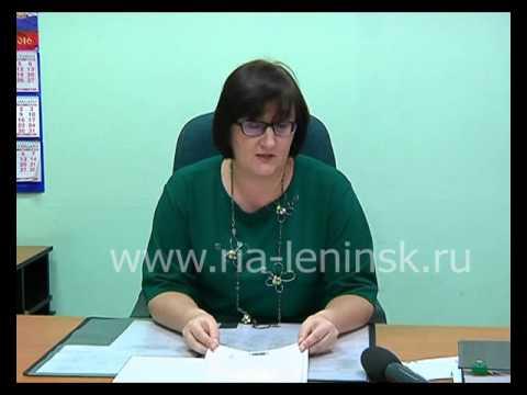 Новое свидетельство о праве собственности | полысаево | кузнецкий | городская | панорама | домашний | событий | новости | ленинск | белово | тнт