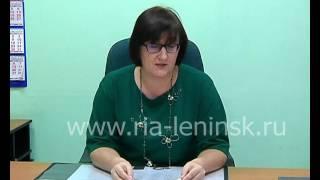 видео Как и где получить свидетельство о праве собственности на квартиру