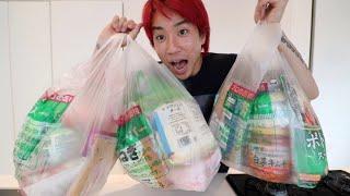 業務スーパーで1万円分バク買い!!