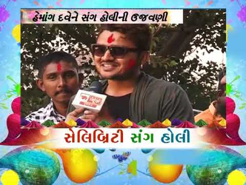 India News Gujarat Holi special show with Arvind Vegda and team
