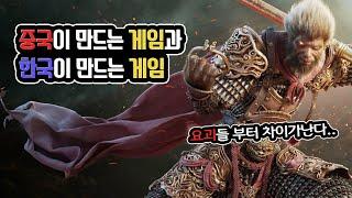 [게임라디오] 블레이드 앤 소울 2 전투 트레일러 공개! / 그런데.. 죄다 외래종 요괴들?