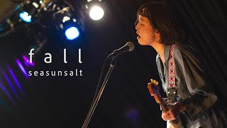fall / seasunsalt   (2019.11.15  Live at Shibuya HOME  『tossed coin ~supported by Eggs~』)