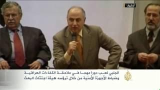 وفاة السياسي العراقي أحمد الجلبي