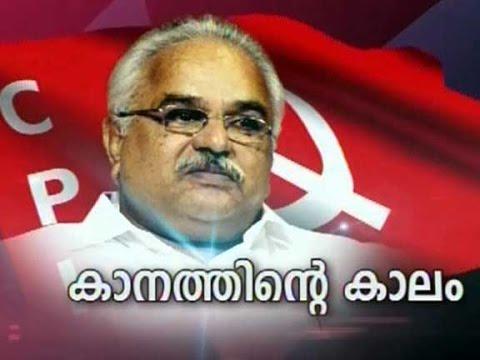 Interview With CPI Kerala Secretary Kanam Rajendran