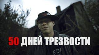 ФУНТ О ПРОГРАММЕ МИННЕСОТА