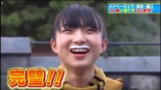Evgenia Mevedeva, Wakaba Higuchi, Kaori Sakamoto visit USJ 坂本花織 検索動画 18