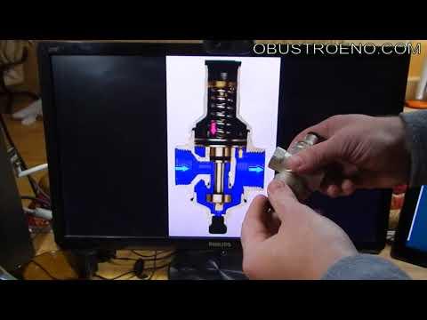 Водопровод в частном доме | Редуктор давления воды | Функции и устройство редуктора