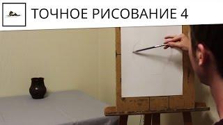 Как рисовать плавные изогнутые линии от руки карандашом