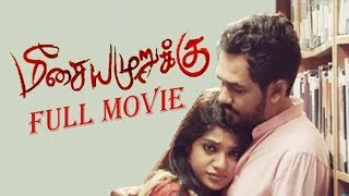 Meesaya Murukku - Tamil Full movie Review 2017