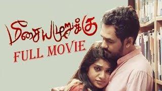 Meesaya Murukku - Tamil Full movie Review 2017
