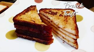 CLASSIC FRENCH TOAST RECIPE || FRENCH TOAST || SIMPLE BREAD TOAST ||