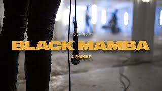 Смотреть клип Alpha Wolf - Black Mamba