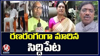 TRS Afraid Of Losing in Dubbaka, BJP Leaders Slams CM KCR Over Raids | V6 News