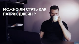 """О сериале """"менталист"""""""