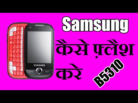 Samsung B5310 Flash and Unlock  Solution Here