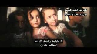 فيلم وادي الذئاب فلسطين مترجمة بالعربية